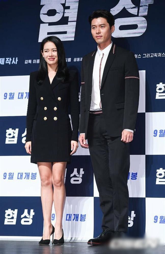 hyun bin và son ye jin